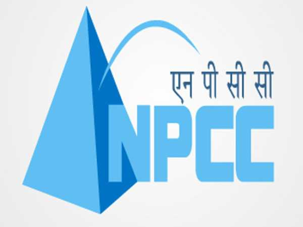 NPCC Recruitment 2017: Apply Now!