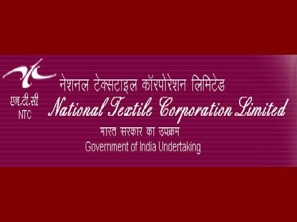 NTCL Recruitment 2017: Apply Now!