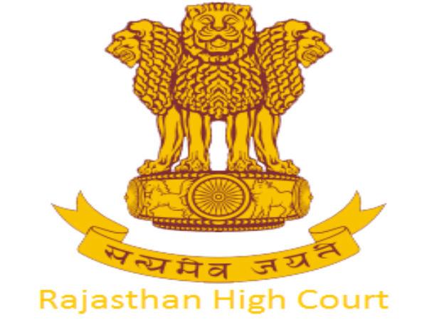 Rajasthan High Court Computer Test Admit Card 2017