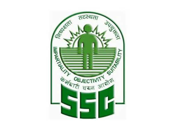 SSC Junior Engineer 2015 Final Result Released