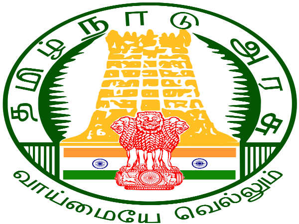 PWD Tamil Nadu Recruitment 2017
