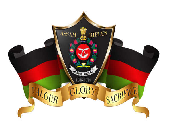 Assam Rifles Recruitment Rally 2018