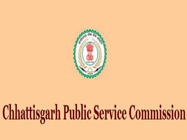CGPSC State Service Main Result 2017 Declared