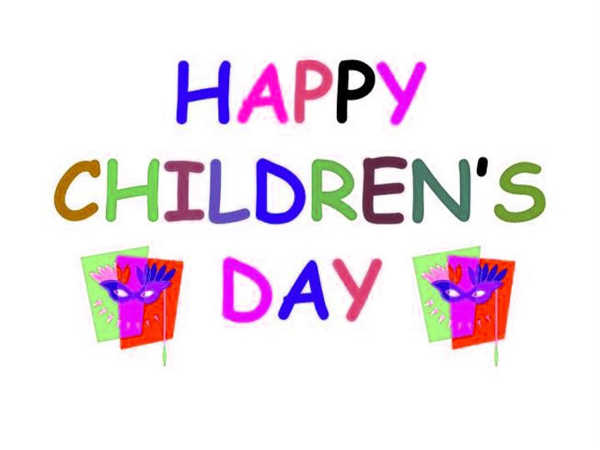 Children's Day 2017 Jokes