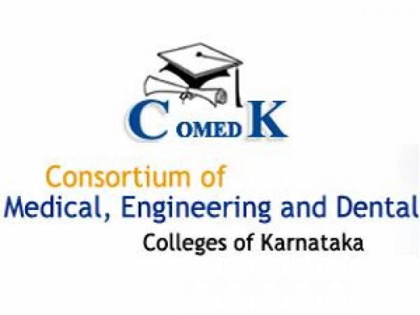 COMEDK UGET 2018 Exam Notification Released!
