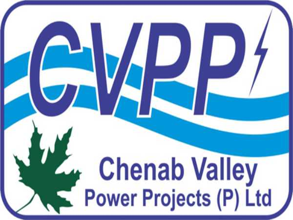 CVPP Recruitment 2017: Apply for Engineer Posts!