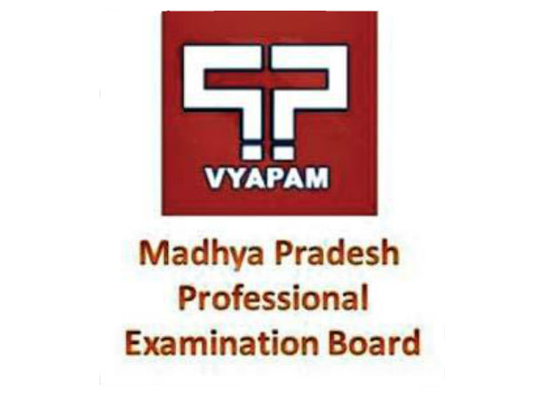 MP Vyapam Police Constable Result Declared
