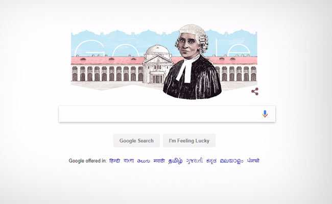 Google Celebrates Cornelia Sorabji's Birthday