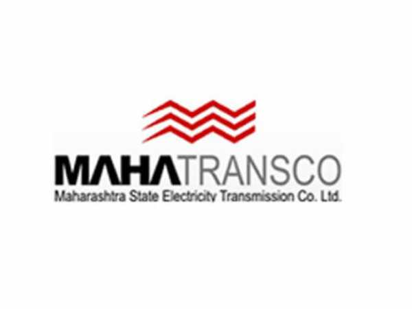 MAHATRANSCO Recruitment 2017: Apply Now!