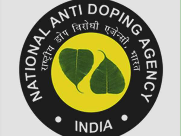 National Anti Doping Agency (NADA) Recruitment
