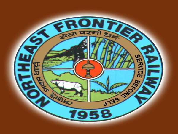 Northeast Frontier Railway Recruitment 2017