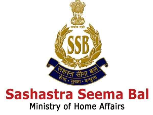 SSB Recruitment 2017: Apply Now!