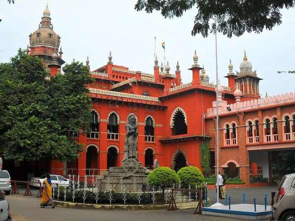 Tiruvannamalai District Court Recruitment 2017