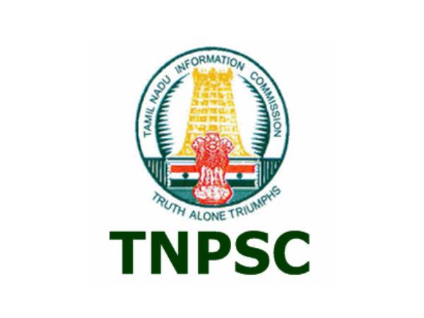 TNPSC Recruitment 2017: Apply Now!