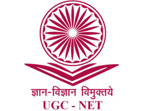 CBSE UGC NET November 2017 Question Paper