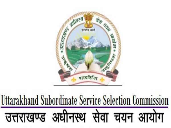 UKSSSC Recruitment 2017: Apply for Various Posts!