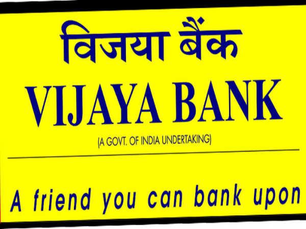 Vijaya Bank Recruitment for Advisory Post