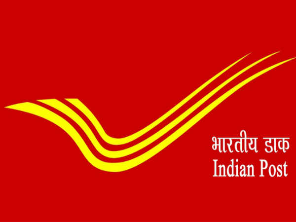 Maharashtra Post Office Recruitment: Apply For Gramin Dak Sevaks Posts
