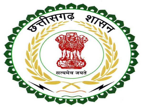 Chhattisgarh Public Service Commission Recruitment