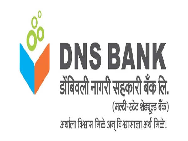 DNS Bank Recruitment for Probationary Officer