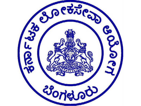 KPSC Recruitment 2017 for Division Assistant
