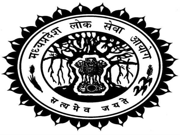 MPPSC Recruitment 2018 for 2968 Professors