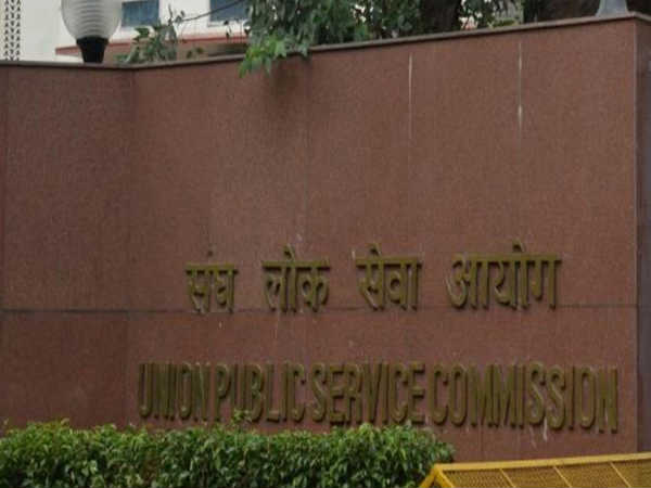 UPSC Shortlisted Candidates for Defence Ministry