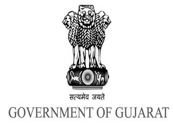 Gujarat State Land Development Recruitment