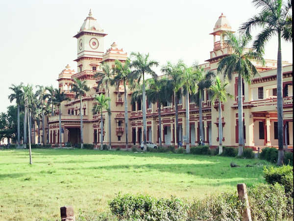 Indian Institute Technology (Banaras Hindu University)