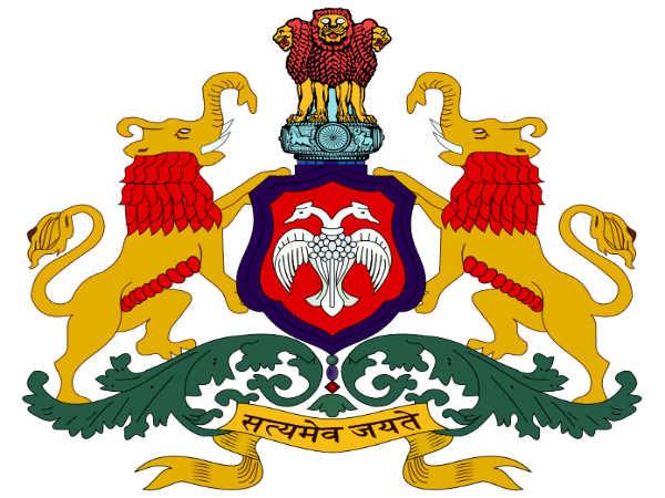 Government Of Karnataka Recruitment
