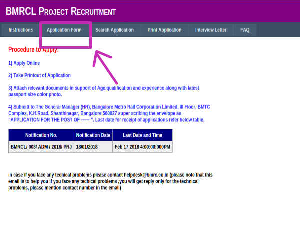 Railways Jobs 2018 Bangalore Metro Rail Corporation Recruitment