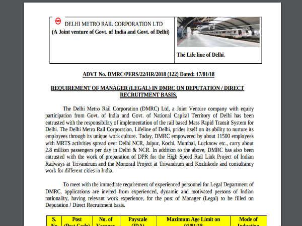 Delhi Metro Rail Corporation Ltd Recruitment For Director