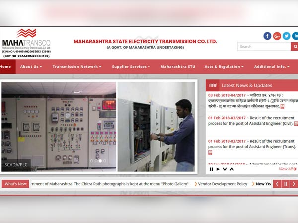 Maharashtra State Electricity Transmission Corporation Limited Recruitment 2018