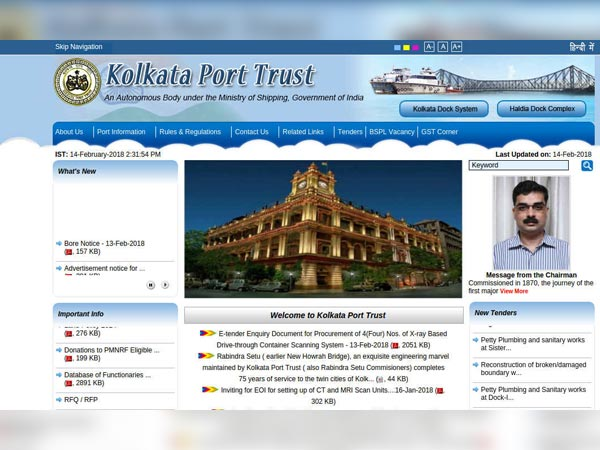 Kolkata Port Trust Recruitment 2018 For Chief Engineer Posts