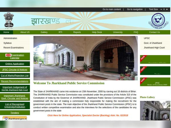 Jharkhand Public Service Commission Recruitment 2018 For Specialist Doctor