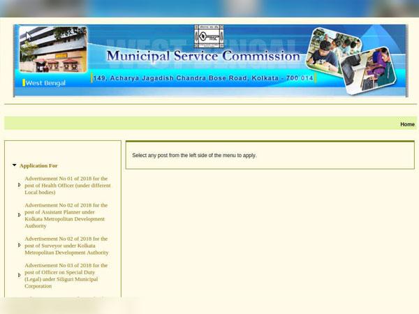 West Bengal Municipal Service Commission Recruitment 2018 For Accounts Assistant