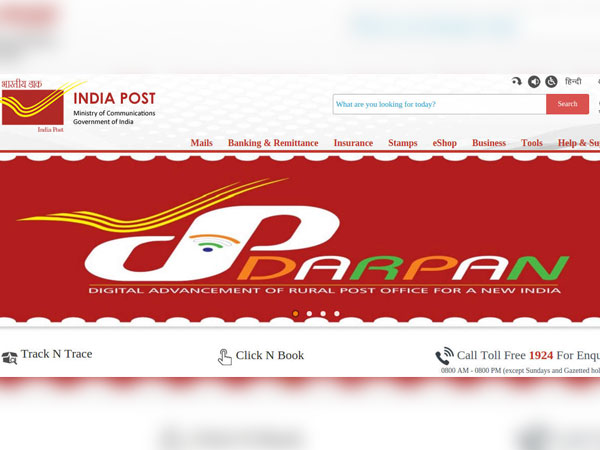 India Post Recruitment 2018 For Postman And Mail Guard in Andhra Pradesh: Earn Up To INR 21700