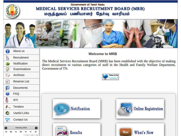 Tamilnadu Medical Services Recruitment 2018 For Pharmacist