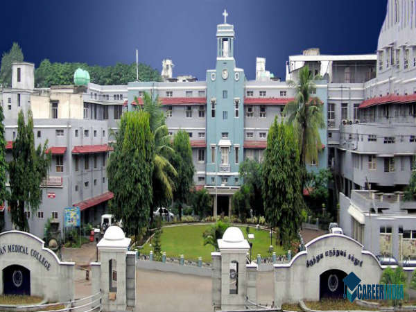 2. Christian Medical College, Vellore