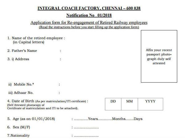 sbi railway salary package application form