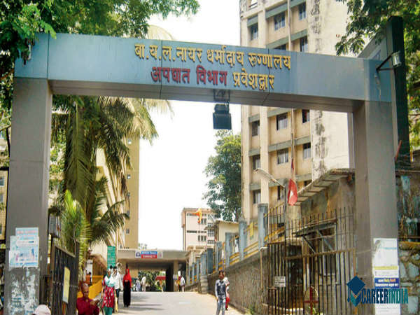 4. Nair Hospital Dental College, Mumbai