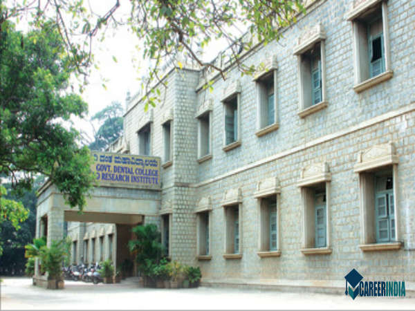 5. Government Dental College And Research Institute, Bengaluru