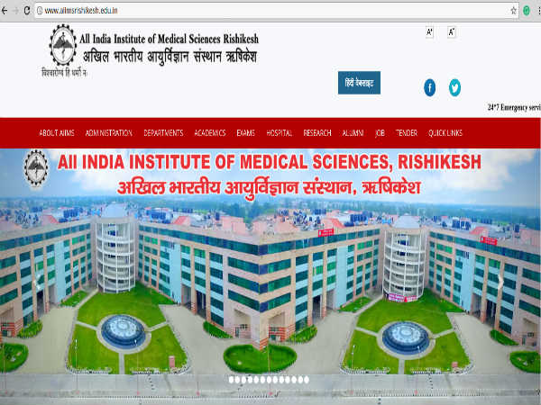 AIIMS Rishikesh Recruitment 2018 For Opthalmic Assistant