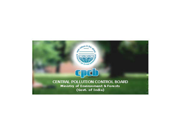 Central Pollution Control Board Recruitment 2018