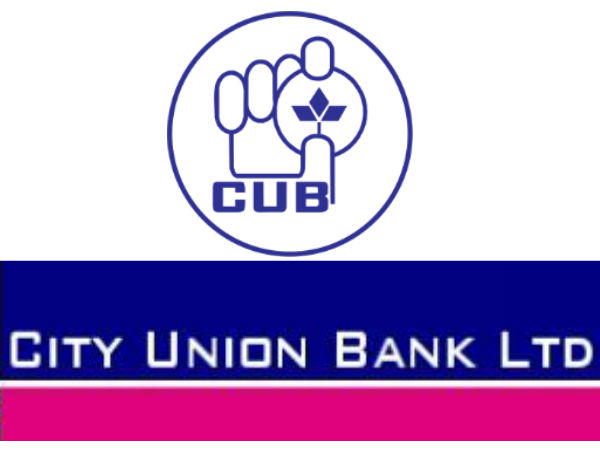 Bank Jobs 2018: City Union Bank Recruitment For Manager Posts