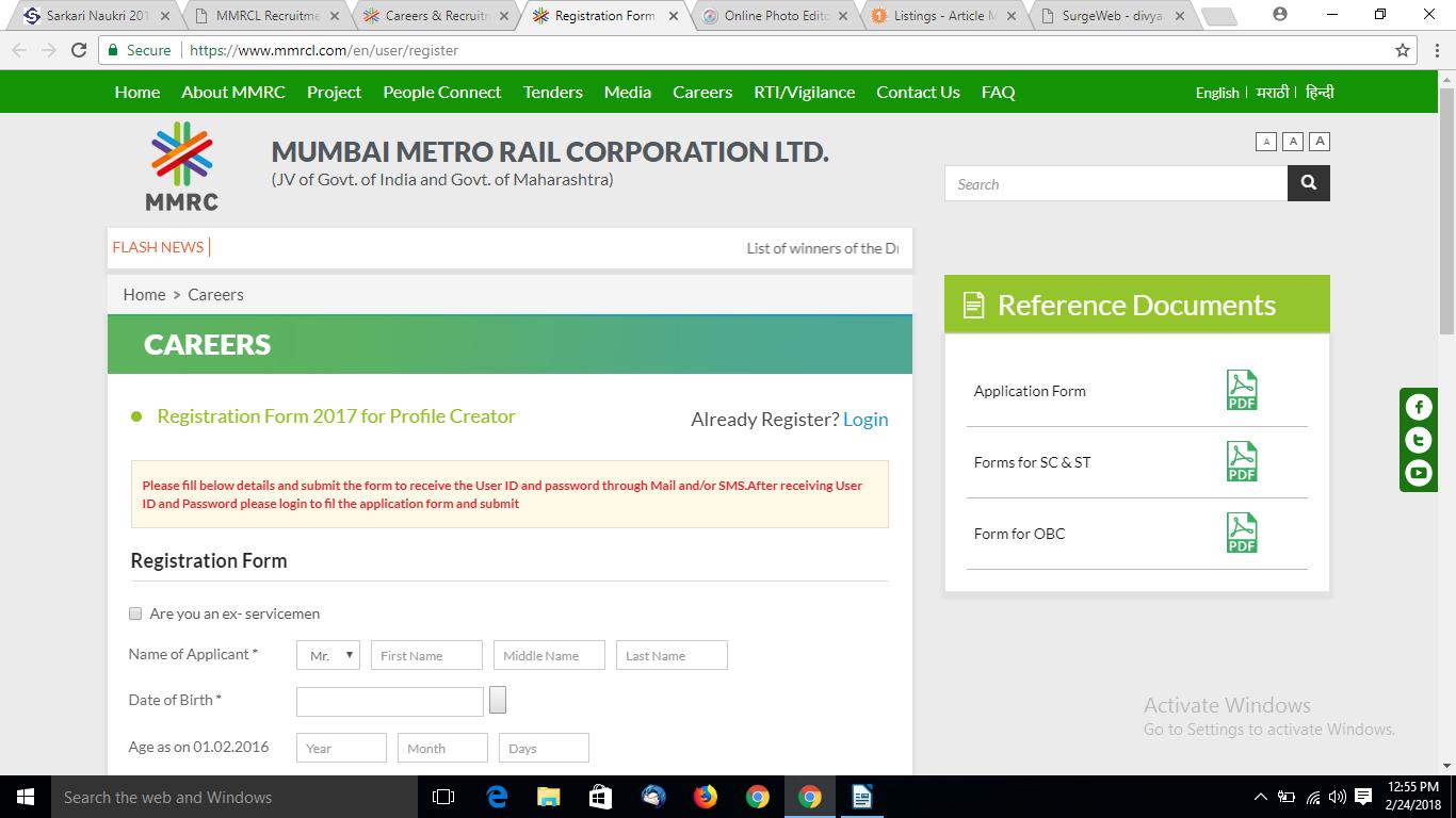 Mumbai Metro Rail Corporation Limited (MMRCL) Recruitment For ...