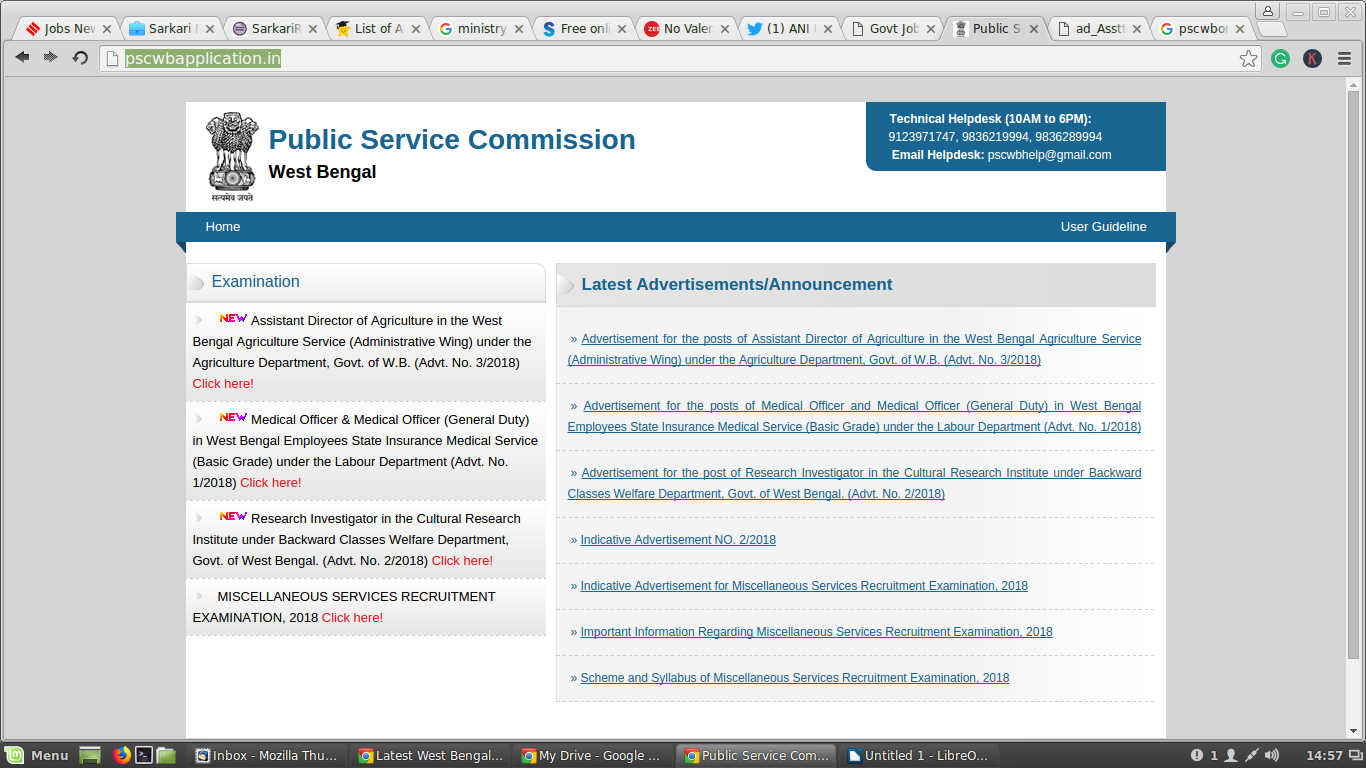 West Bengal Public Service Commission Recruitment 2018 For Assistant Director!