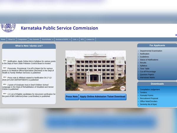 Karnataka Public Service Commission Recruitment 2018 For SSLC Graduates