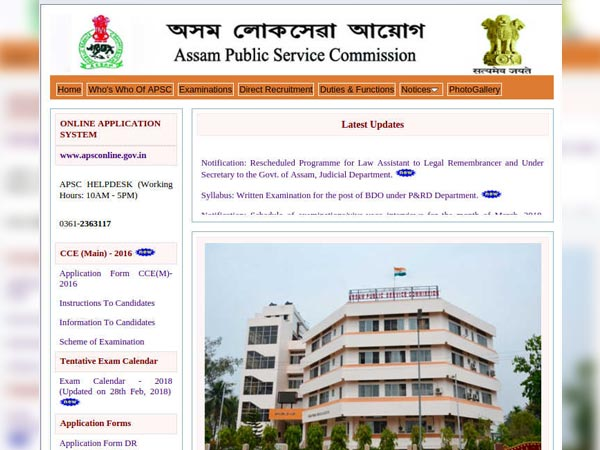 APSC Recruitment 2018 For Assistant Conservator Of Forest: Earn Up to INR 122700
