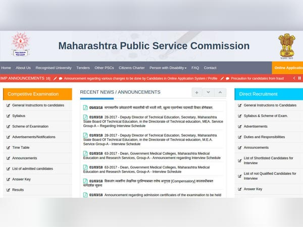 Maharashtra Public Service Commission  Recruitment 2018 For Assistant Town Planning Engineers